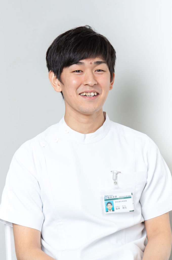 坂本 裕生