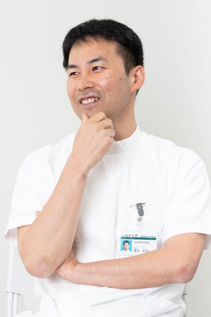 澤井 利次